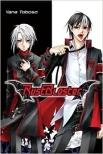 rustblaster1-cover